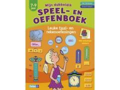 Mijn Dubbeldik Speel- en Oefenboek: Taal- en Rekenoefeningen